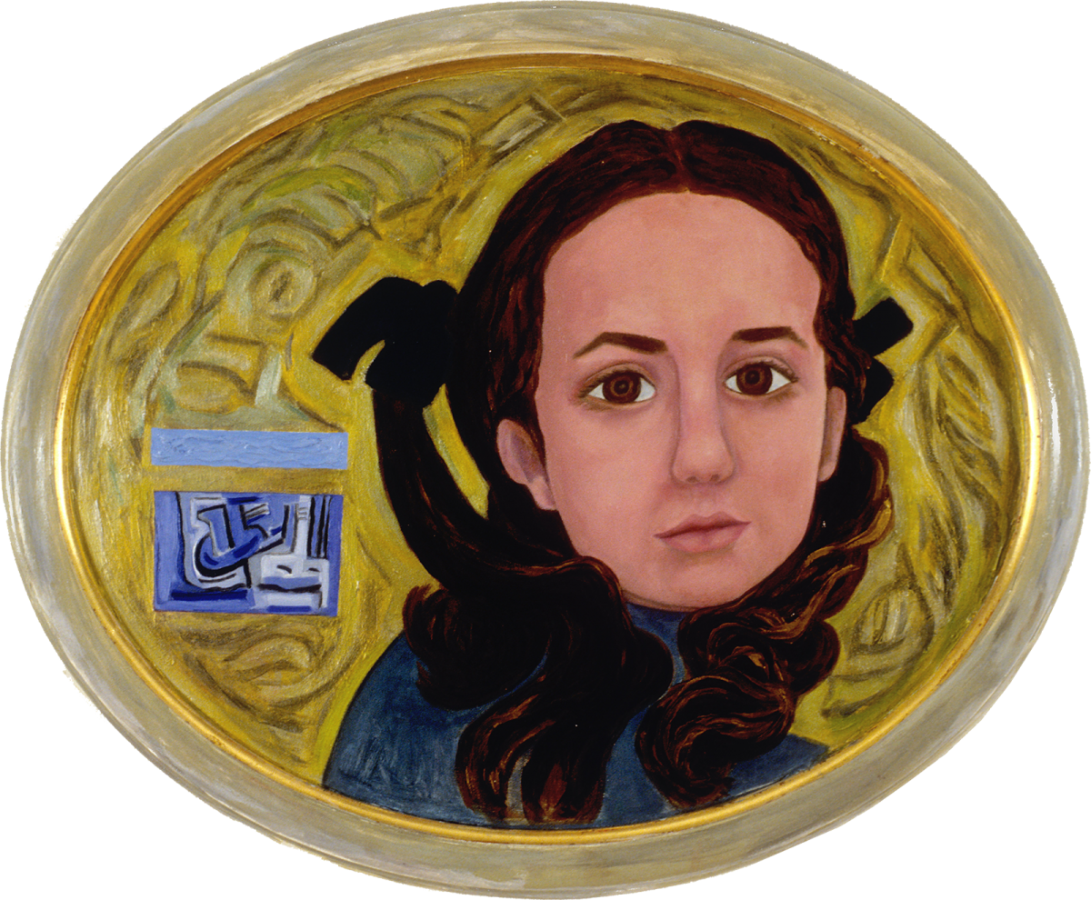 "Elizabeth at Seven, 1998 | 17 3/4"" x 22 1/2"" 