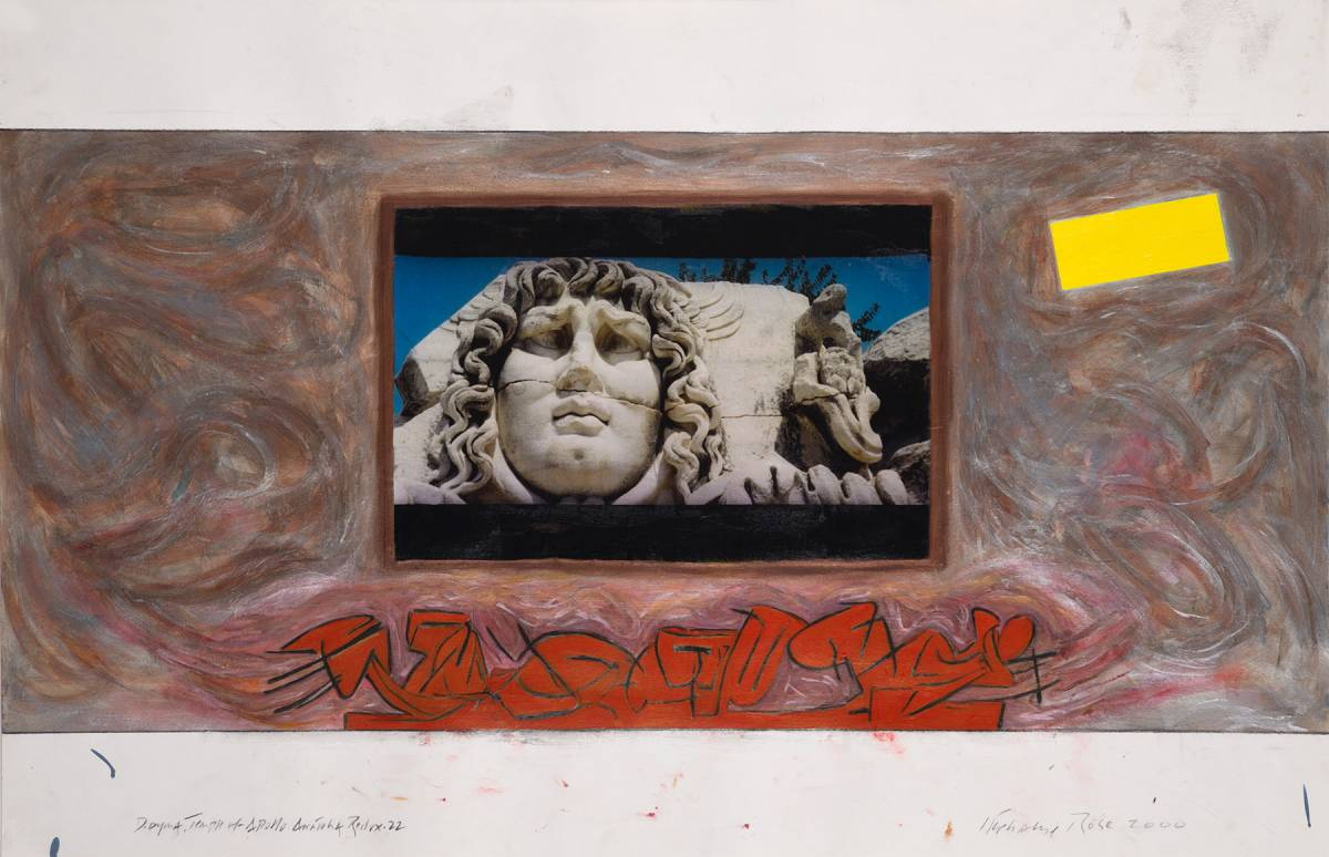 "Anatolia Redux.22, Medusa,Temple of Apollo at Didyma, 2000 | 26"" x 40"" 